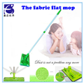 F2308 The fabric flat mop