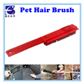 F2330 Pet Hair Brush
